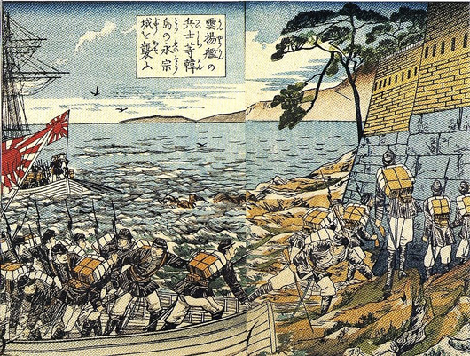 the Ganghwa Island incident , the First Sino-Japanese War,江華島事件