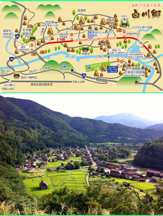 A sightseeing map and a full view of Shirakawa-go