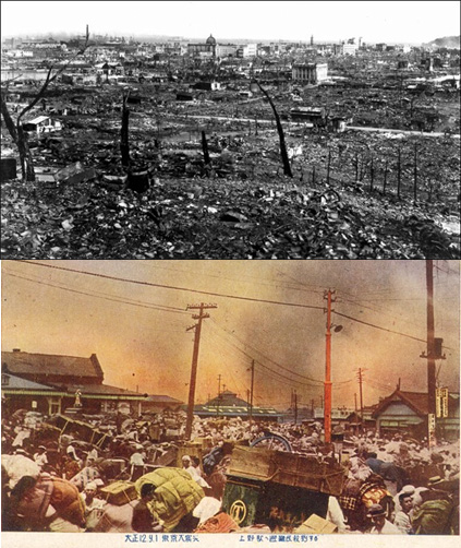 5 関東大震災